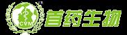 首藥(北京)生物醫藥有限公司
