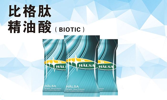 比格肽——精油酸